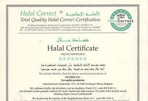 halal certificaat